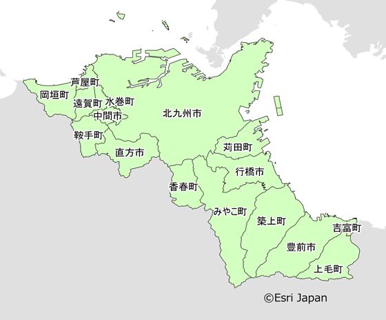 北九州地区電子自治体推進協議会