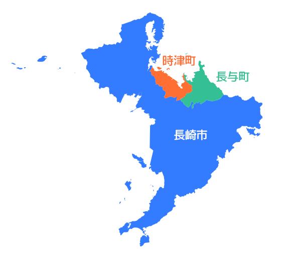 長崎広域連携中枢都市圏
